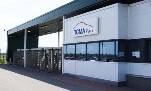 Калужский завод «ПСМА Рус» уходит налетние каникулы
