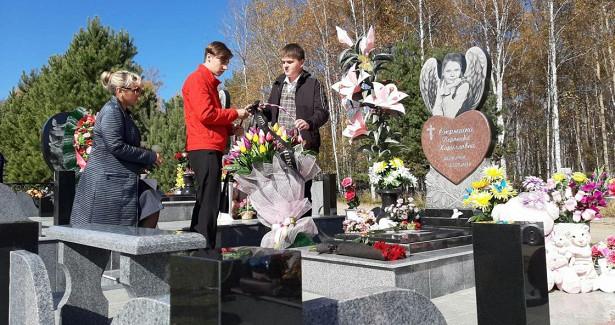 ВКомсомольске-на-Амуре открыли мемориал погибшим припожаре детям