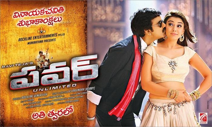 Fandry Full Marathi Movie Watch Online Full HD - Free