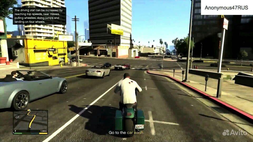 Rockstar Games - Grand Theft Auto V