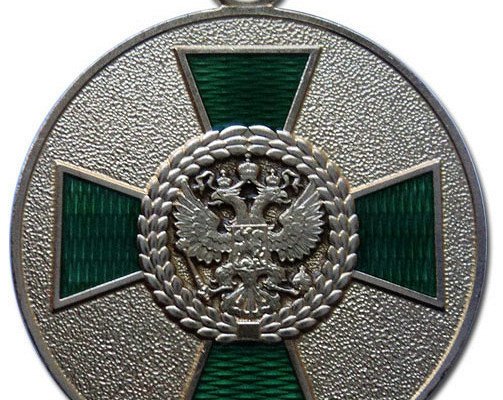 Путин наградил медалью зоотехника «Агрофирмы Мценская»