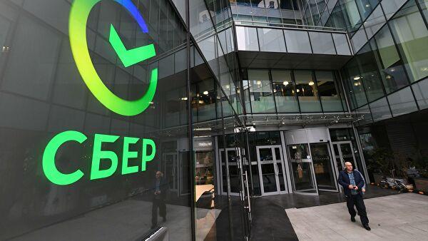 Ozon выплатит Сбербанку миллиард рублей врамках урегулирования спора