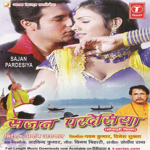 Sapne Sajan Ke Title Song (Video) - Watch and Download