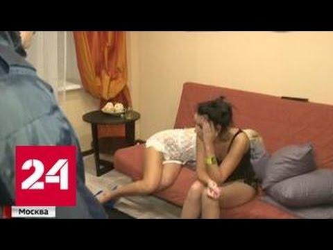 Где снять в москве реальную проститутку