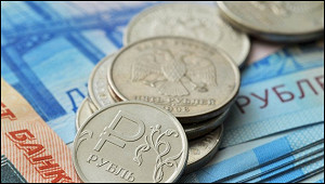 Рубль снижается кдоллару иприбавляет кевро