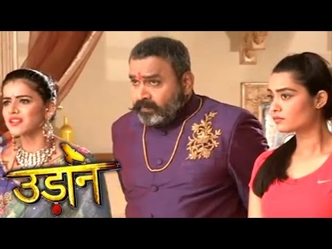 Udaan Serial Title Song - Song Mp3 Music