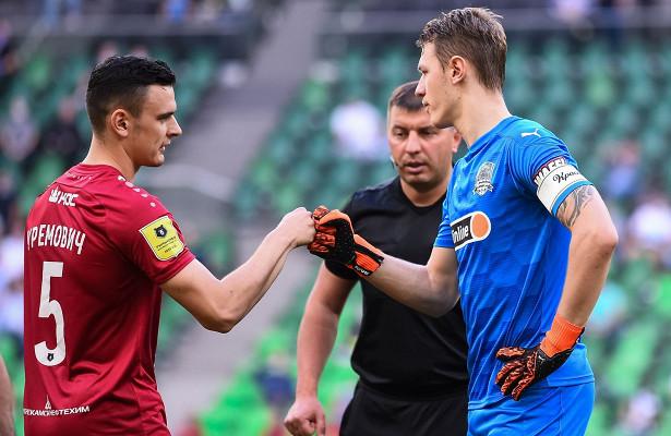 «Рубин» подал протест нарезультат матча с«Краснодаром»