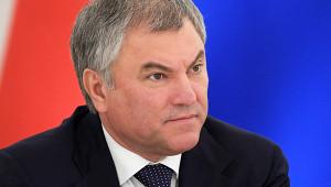«Президент слышит»: Володин устроил разнос Силуанову