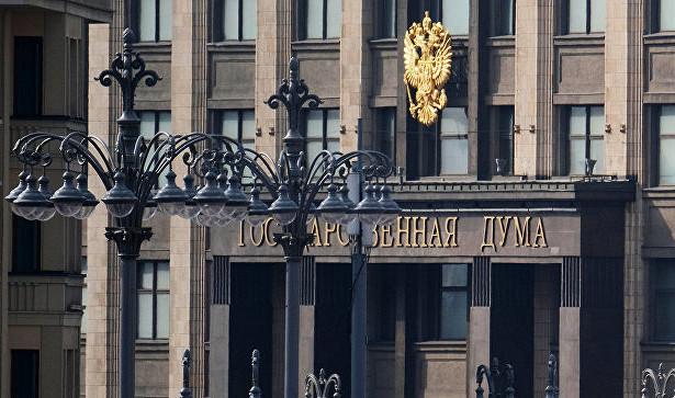 ВГосдуме назвали пострадавших отсанкций