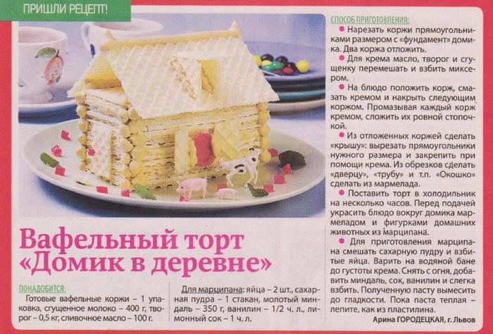 Рецепты детских тортиков с фото
