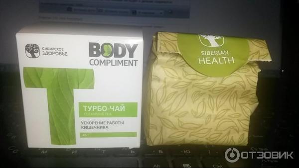 Чаи для похудения от сибирского здоровья