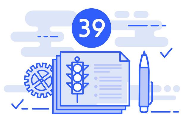 Билет № 39— экзамен ПДДонлайн