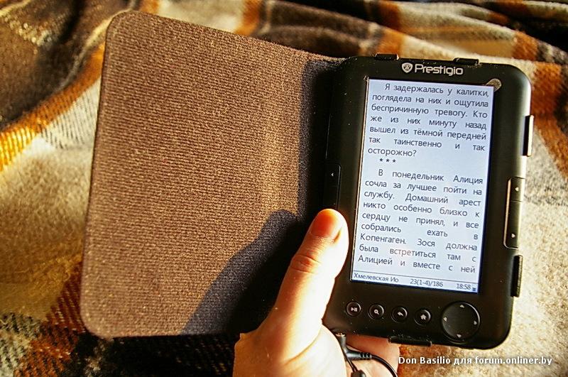Download prestigio ebook reader