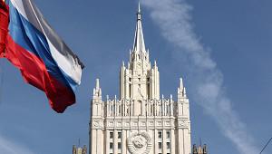 Россия обратилась стребованием кПольше