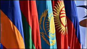 ВЕАЭС заявили опереходе кновой фазе интеграции