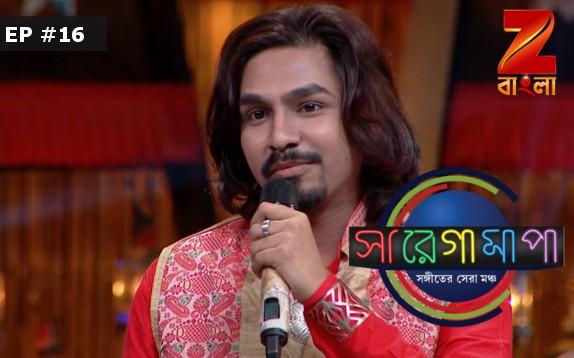 Where can I watch online Zee Bangla channel? - Yahoo Answers