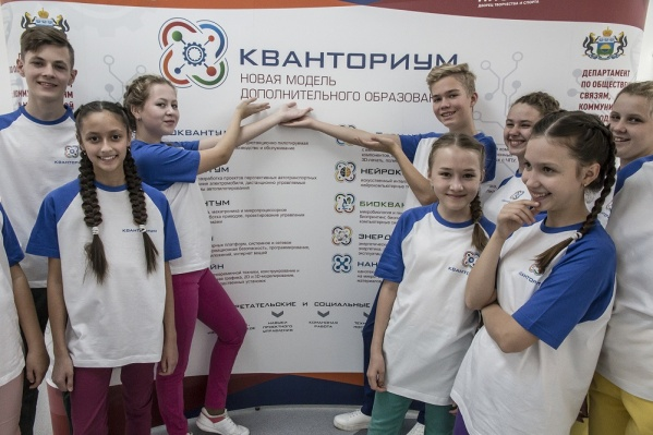 ВТюмени открылся детский технопарк «Кванториум»