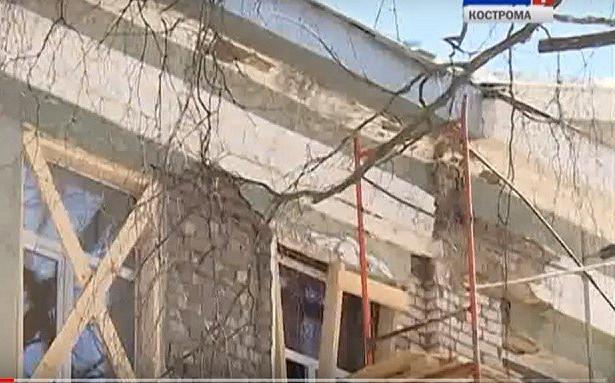 Костромскую школу закрыли из-зарухнувшего фасада