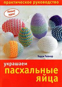 выкройка вязанная одежда для кукол русский народный костюм