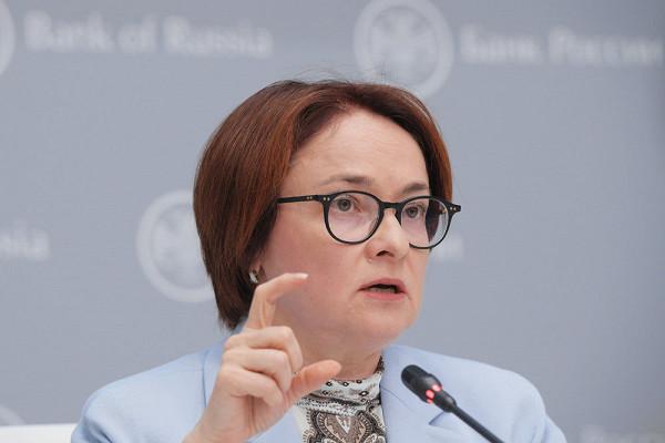 Глава ЦБвысказалась обуровне инфляции вРоссии