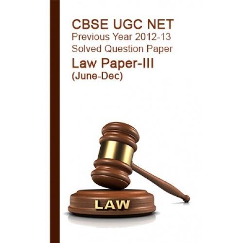 CBSE UGC NET Exam Pattern - examscollegeduniacom
