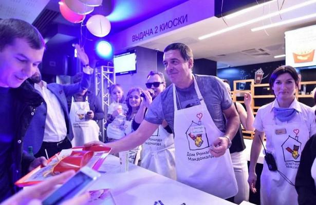 Звезды российской эстрады поддержали «МакХэппи День» в«Макдональдс»