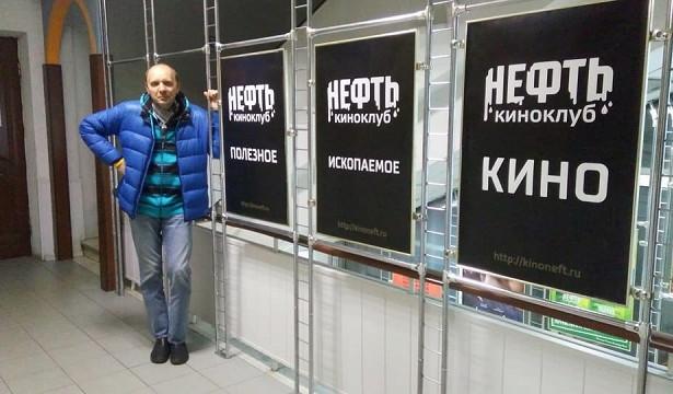 ВЯрославле кинотеатр обесточили из-заполитики?