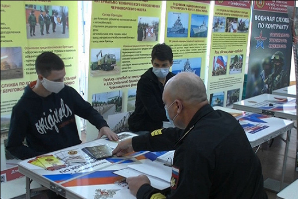ВСевастополе сначала года 250человек были отобраны пунктом отбора граждан наслужбу поконтракту