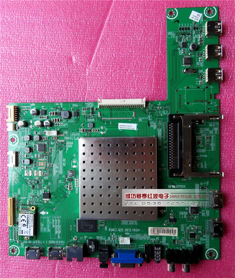 Hisense hwfr9012v manual