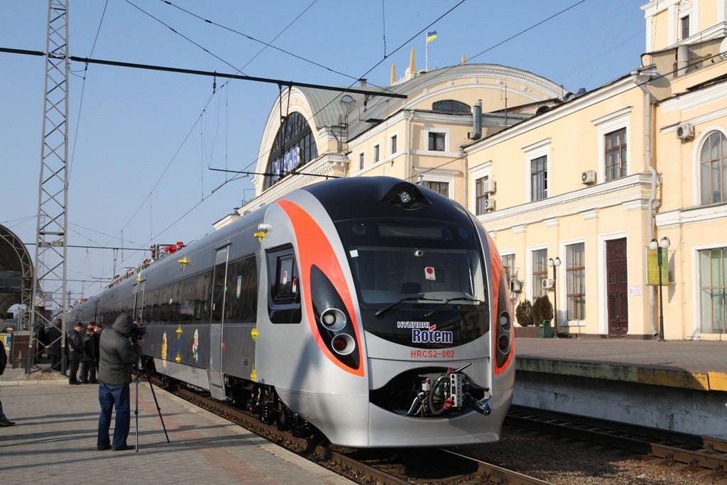 Цена билета на поезд киев славянск