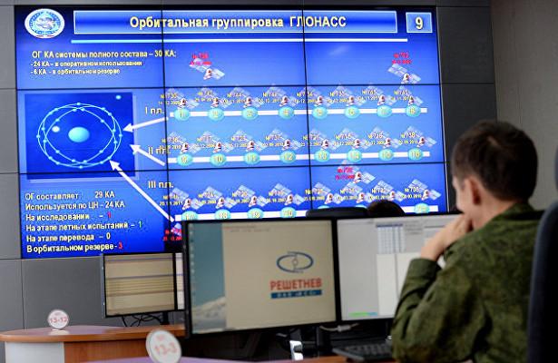 В«Роскомосе» оценили успехи системы ГЛОНАСС завосемь лет