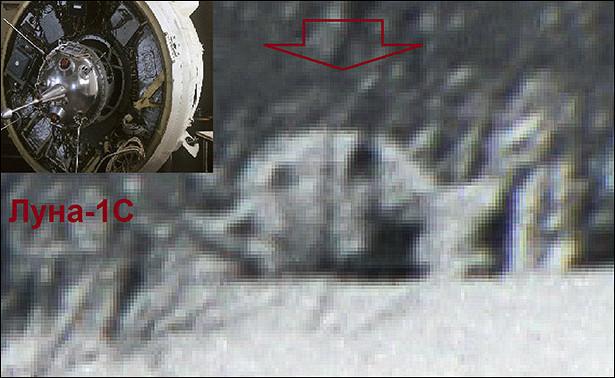 Гибель группы Дятлова связали саварией намежпланетной станции