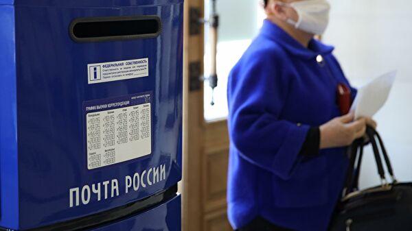 ФАСвозбудила дело против «Почты России»