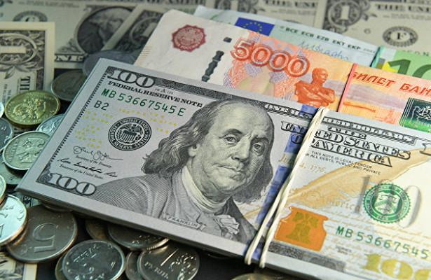 Доллар дешевеет наволне рисковых настроений