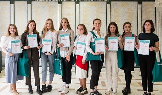 Итоги первой Пироговской олимпиады школьников похимии ибиологии подвели вОбручевском районе