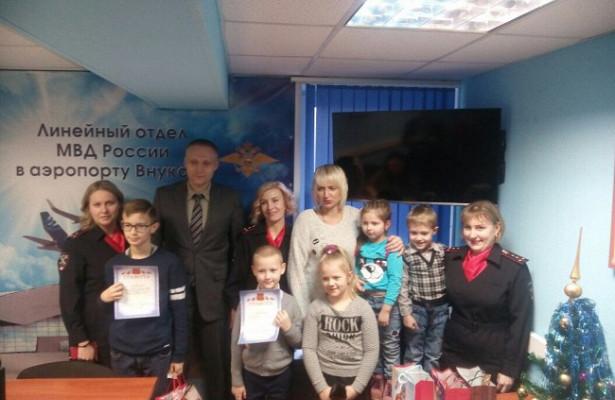 Детей наградили влинейном отделе МВДРоссии ваэропорту Внуково!