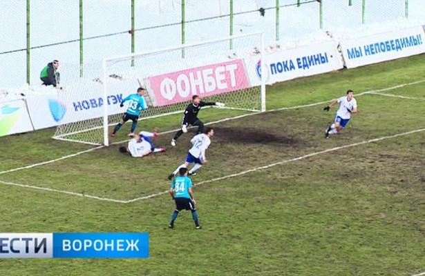 Воронежский «Факел» усложнил своё положение втурнирной таблице чемпионата