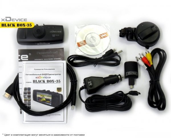 xDevice BlackBox-35.