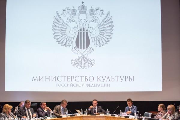 ВМинкультуры отрицают подлинность «чёрных списков» гостей Петербургского форума