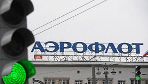 «Аэрофлот» опроверг данные опрекращении полетов в26городов