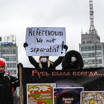 Федерализация Украины. Справка