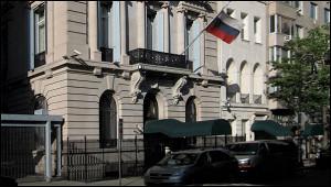 ВСовфеде раскритиковали ситуацию сосвязью вконсульстве вСША