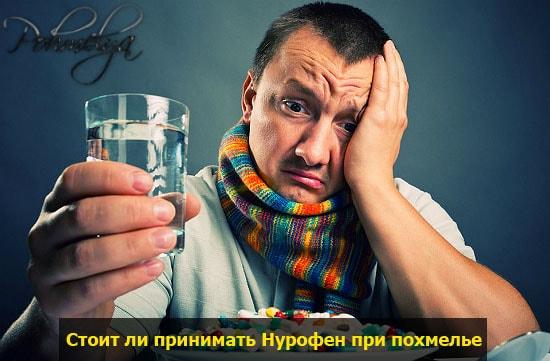 Что выпить из таблеток что бы уснуть после запоя