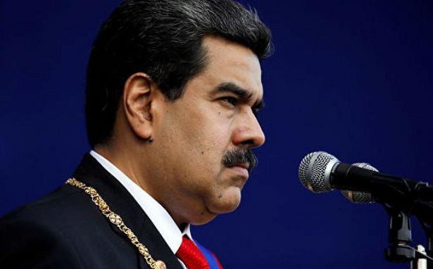 Мадуро поделился номером вTelegram иWhatsApp