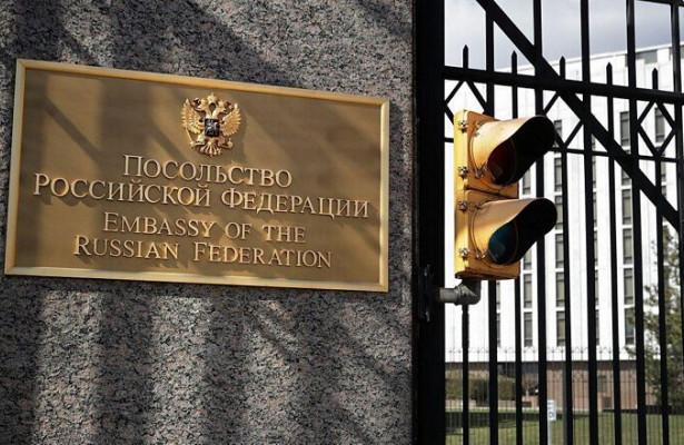 Россия парировала новые нападки СШАокибератаках