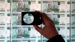Россияне накопили ценных бумаг на4,7трлн рублей