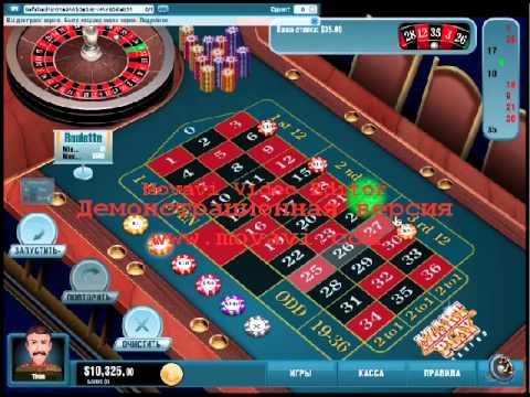Заработать в интернете на обмане казино