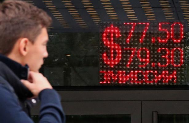 Курс доллара вырос до73,96рубля вначале торгов