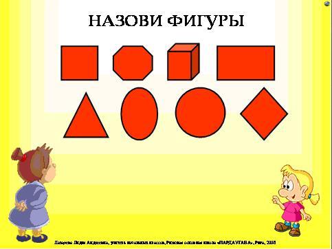 игры для детей 8 лет на внимание бесплатно
