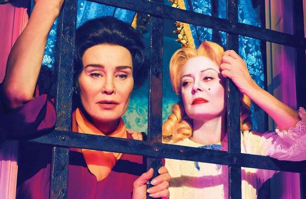 Сериал «Вражда»: каквоевали Джоан Кроуфорд иБетт Дэвис